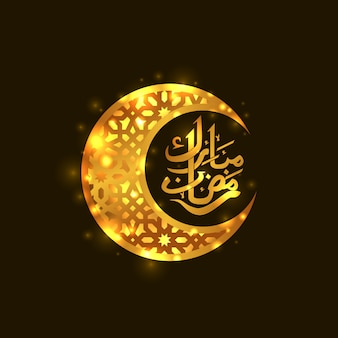 Golden crescent moon with geometric pattern for islamic event