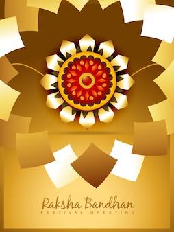 Golden design for raksha bandhan