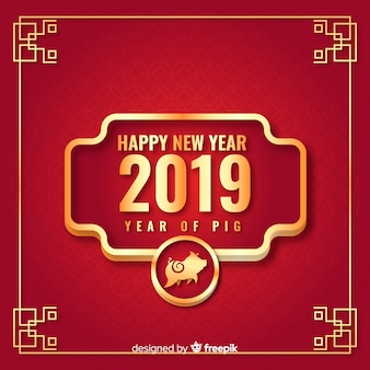 Golden details chinese new year background