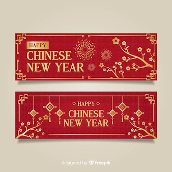 Golden details chinese new year banner