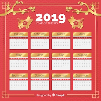 Golden details chinese new year calendar