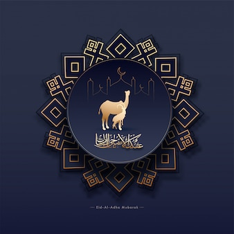 Golden eid-al-adha mubarak calligraphy with silhouette camel, goat and line art mosque on blue paper cut vintage circular frame.