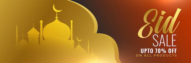 Golden eid festival sale banner