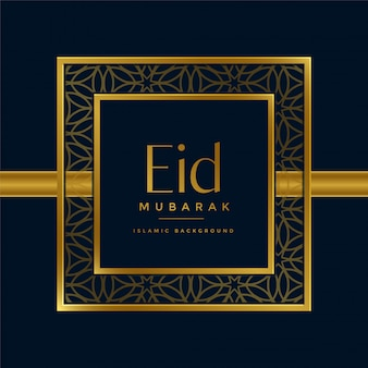 Golden eid mubarak islamic greeting background