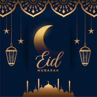 Golden eid mubarak islamic greeting card
