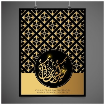 Golden eid mubarak poster