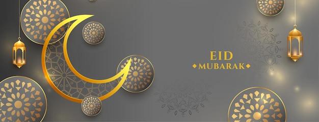 Golden eid mubarak realistic banner design