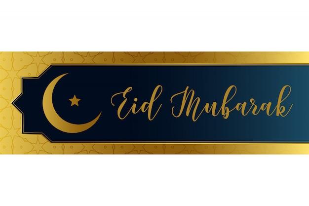 Golden eid mubarak web banner design
