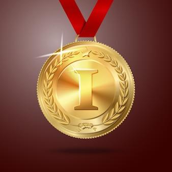 Золотая медаль за первое место с красной лентой