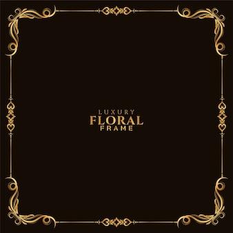 Golden floral frame design stylish decorative background vector