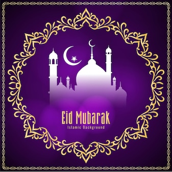 Golden frame eid mubarak decorative