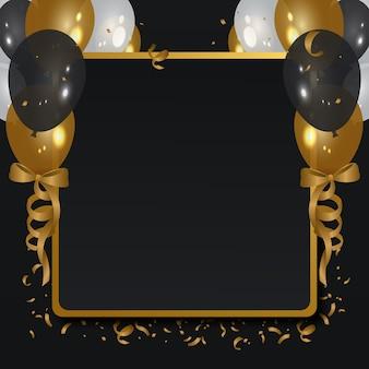 Золотая рамка с воздушными шарами и лентами для празднования дня рождения