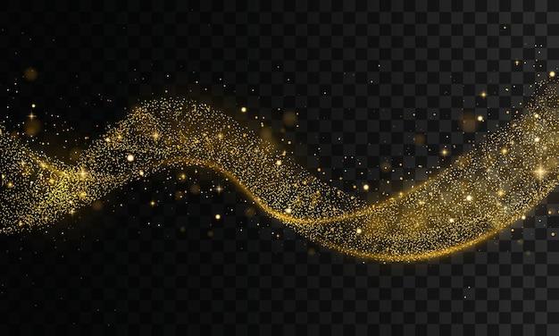 コメットトレースの金色のキラキラ波。