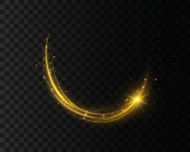 金色のきらびやかな波。きらめく光の道。輝く光沢のあるスパイラルライン効果。