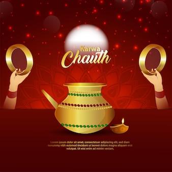 Золотая карва для счастливого карва чаута