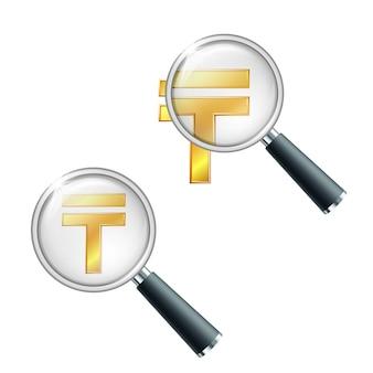 Знак валюты золотой казахстанский тенге с увеличительным стеклом. найдите или проверьте финансовую устойчивость. иллюстрация на белом фоне