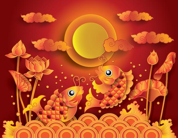 Golden koi fish with fullmoon