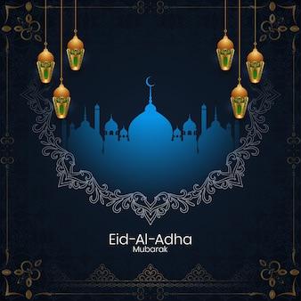 Golden lanterns eid al adha mubarak mosque background vector