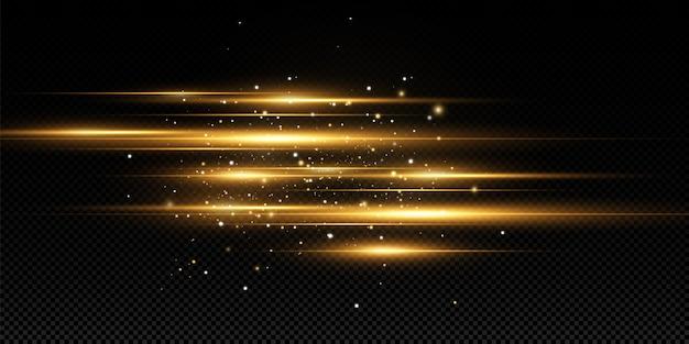 황금 조명 효과. 빛의 추상 레이저 광선. 혼란스러운 네온 광선.
