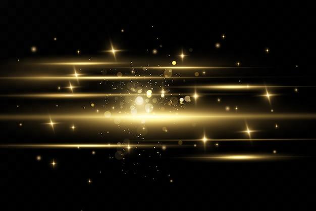 黄金の光の効果。光の抽象的なレーザービーム。混沌としたネオンの光線。