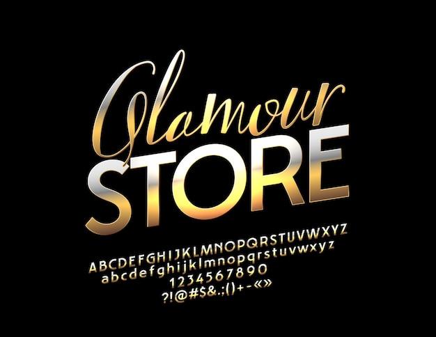 Золотой логотип glamour store. элегантный металлический шрифт. элитные роскошные буквы алфавита, цифры и символы