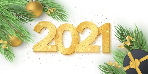 新年あけましておめでとうございますの白い背景の上のキラキラ、蛇紋岩、お祝いボールと黄金の豪華な数字。ギフト用の箱、クリスマスツリー。挨拶