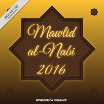 Golden mawlid al nabi background