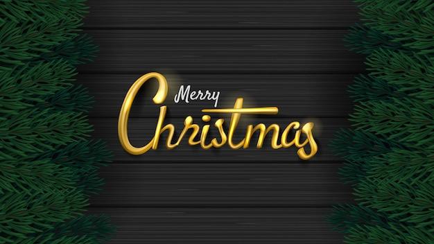 나무와 검은 나무 질감 황금 메리 크리스마스