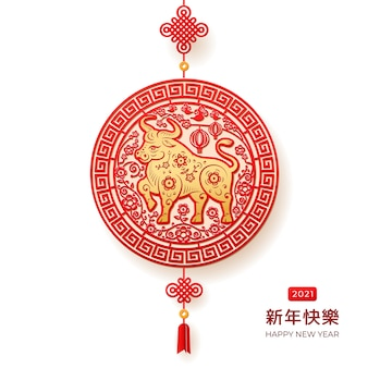 Golden metal ox in peony flowers circle arrangement isolated hanging papercut decoration. zodiac sign cny 2021, happy chinese new year text translation. bull horned animal china holiday mascot