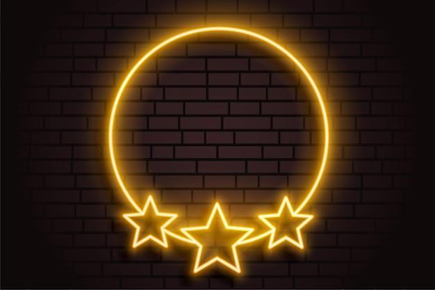 Золотая неоновая круглая рамка со звездами