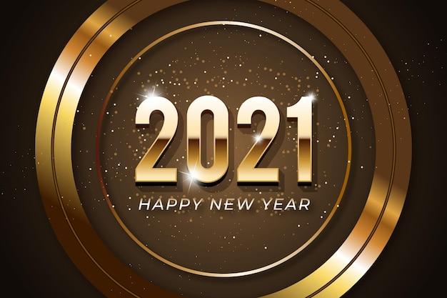 黄金の新年2021年の背景