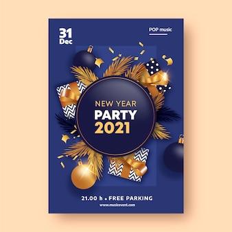 황금 새해 2021 파티 전단지 템플릿