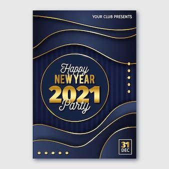 황금 새해 2021 파티 포스터 템플릿