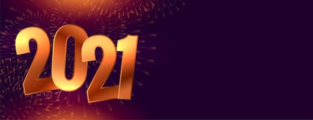 검은 배너에 황금 새해 2021 스파클