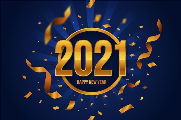 Золотой новый год 2021