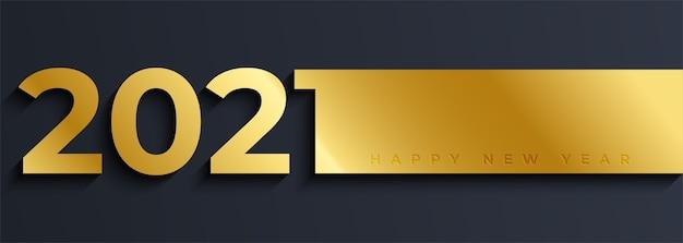 Golden new year  background