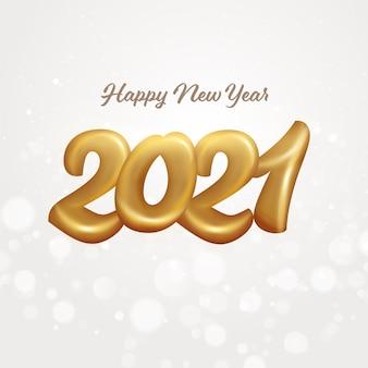 행복 한 새 해 축하에 대 한 흰색 bokeh 배경에 황금 번호.