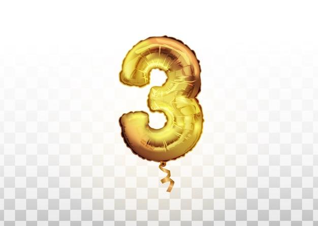 ゴールデンナンバースリー3メタリックバルーン。パーティーの装飾の金色の風船。幸せな休日、お祝い、誕生日、カーニバル、新年の記念日サイン。メタリックデザインのバルーン。