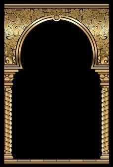 Golden oriental arch frame