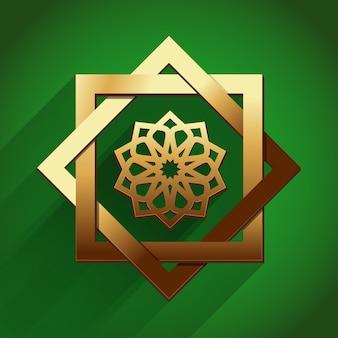 緑の背景に黄金の飾り。アラビア語イスラム。図