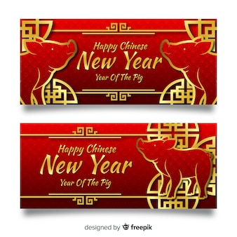 Golden pig chinese new year banner
