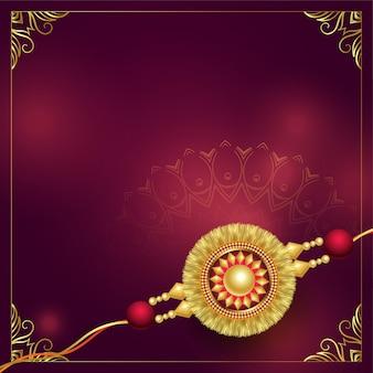Golden rakhi background design with copyspace