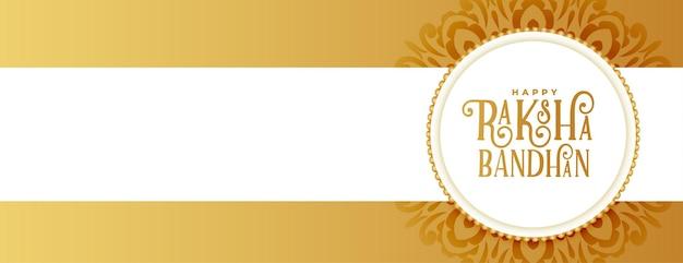 Золотой ракша бандхан этнический дизайн баннера