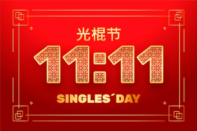 Golden and red singles day concept