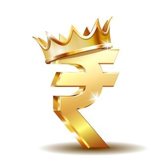 Значок валюты золотая рупия с золотой короной. концепция инвестиций, маркетинга или сбережений. власть, роскошь и богатство. векторные иллюстрации, изолированные на белом фоне