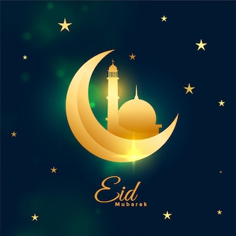 Golden shiny eid mubarak festival greeting background