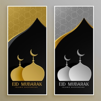 Golden and silver eid mubarak banners
