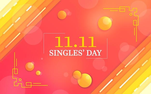 ゴールデンシングルの日のコンセプト