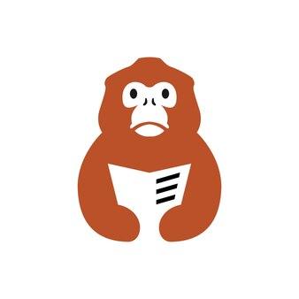 Golden snub nosed monkey book read newspaper negative space logo vector icon illustration