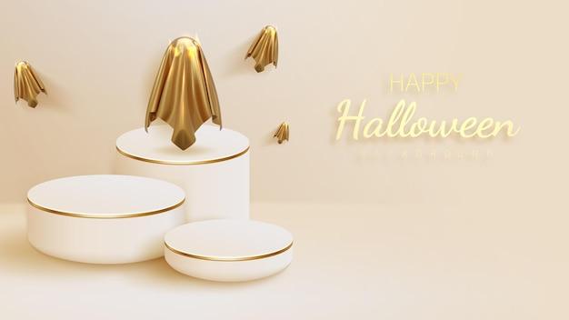 黄金の精霊が白い表彰台を囲み、製品を展示するためのハロウィーンの背景デザイン。リアルな3dベクトルイラスト。